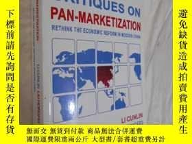二手書博民逛書店critiques罕見on pan-marketization