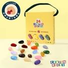 《 美國 Crayon Rocks》酷蠟石 24色 / JOYBUS玩具百貨