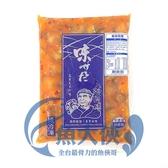 E1【魚大俠】FF027蘭揚海師傅香蒜雪螺(1000g/包)