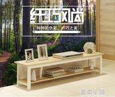 簡易電視櫃鋼木電視架層架組合組合視聽櫃矮櫃簡約客廳組合地櫃igo 藍嵐
