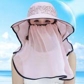 遮臉防曬帽女面沙防紫外線遮陽遮臉農活帽子夏季360度防曬太陽帽·ifashion