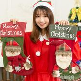 圣誕襪子禮物袋圣誕節裝飾品圣誕老人雪人麋鹿禮物袋兒童禮品襪  小宅妮時尚