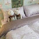 小樹苗與紫荊花 S1 單人床包2件組 100%精梳棉  台灣製 棉床本舖