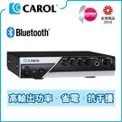 【CAROL】藍牙無線D類數位擴大機BTM-211R – 高輸出功率、省電、抗干擾