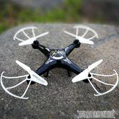 直升機玩具遙控飛機模型戰斗機四軸飛行器電動定高無人機手柄DF 科技藝術館