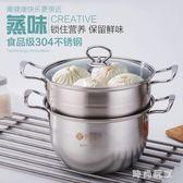 加厚復底湯鍋不粘鍋雙層蒸鍋煮鍋煤氣爐電磁爐通用 st3833『時尚玩家』