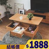 收納櫃 置物架 茶几桌 和室桌 【X0049】艾德上掀茶几咖啡桌(2色) MIT台灣製 收納專科