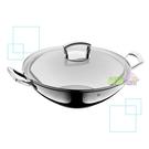 德國 WMF 36cm 不鏽鋼 炒鍋