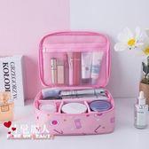 ins化妝包小號便攜簡約大容量旅行隨身少女心收納盒 全店88折特惠