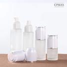 CPMAX 80ml磨砂噴瓶 噴霧瓶 可...
