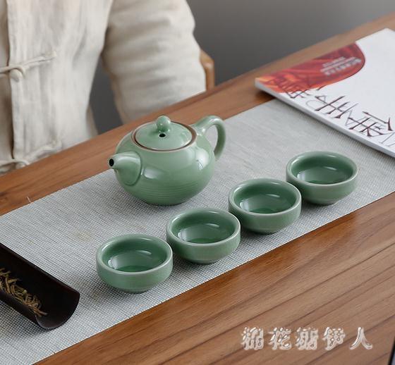 功夫茶具套裝便攜式旅行茶具小巧日式泡茶壺一壺四杯禮品 yu13370【棉花糖伊人】