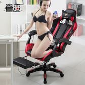 按摩款電腦椅家用辦公椅可躺wcg游戲座椅網吧競技LOL賽車椅子電競椅
