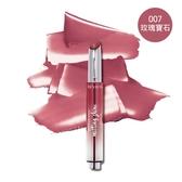露華濃水潤晶漾唇膏 007玫瑰寶石 4.2g