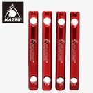 丹大戶外【KAZMI】鋁合金營繩調節扣(調節片)/營繩調節扣/調節勾調整/K3T3T322