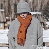 圍巾男 男士圍巾冬季高檔羊絨加厚保暖韓版潮時尚百搭純色騎行護頸圍脖女