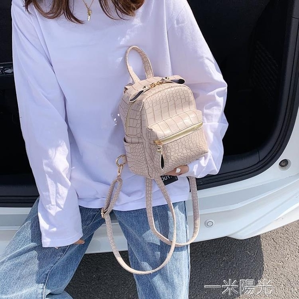 後背包女包包新款韓版潮時尚白色定型迷你多用小背包百搭ins  聖誕節免運