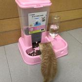 貓咪用品貓碗狗碗雙碗自動飲水貓食盆自動喂食器狗盆寵物狗狗用品WY【全館免運八五折】