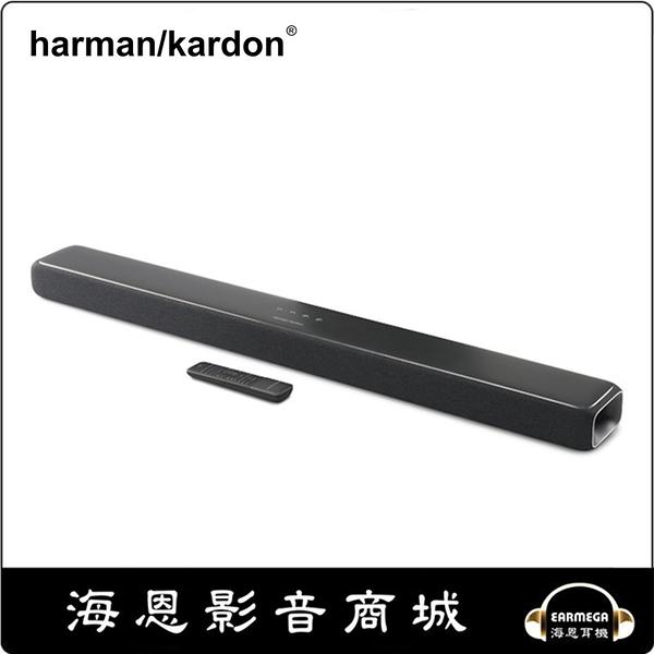 【海恩數位】Harman/Kardon Enchant 1300 環繞聲學技術的單件式家庭劇院