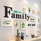 照片牆 現代簡約照片牆裝飾歐式客廳家庭掛相冊實木臥室創意相框掛牆組合T