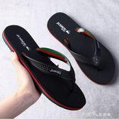 人字拖男夏季時尚外穿防滑個性休閒沙灘鞋百搭室外涼拖鞋   小確幸生活館