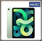 Apple iPad Air 10.9吋 256G WiFi 綠色 (MYG02TA/A)