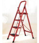 鋁梯家用折疊人字梯室內加厚四步樓梯小扶梯多功能爬梯LX 運動部落