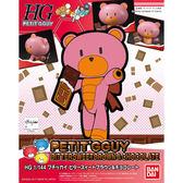 鋼彈模型 HG 1/144 鋼彈創鬥者 迷你凱 迷你熊亞凱 苦甜棕&巧克力 TOYeGO 玩具e哥