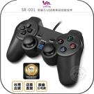《飛翔無線3C》RONEVER 向聯 SR-001 黑曜石 USB專業級遊戲搖桿◉公司貨◉電腦專用◉遊戲搖桿