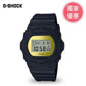 CASIO卡西歐 G-SHOCK運動錶 DW-5700BBMB-1DR