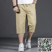 休閒短褲男寬版直筒加肥加大碼中褲胖子五分褲夏【海阔天空】