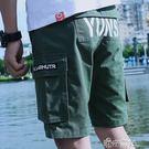 韓版短褲六分半褲寬鬆休閒五分工裝褲外穿百搭大褲頭 港仔會社