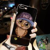 閃粉蘋果6s手機殼掛繩iPhone7矽膠套6plus女款潮牌8plus卡通可愛X【七夕8.8折】