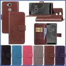 SONY XA2 Plus XA2 XA2 Ultra L2 幸運草皮套 插卡 支架 手機皮套 可掛繩 磁吸 壓紋皮套