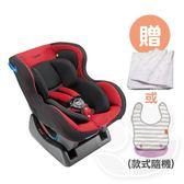 Combi 康貝 WEGO 0-4歲豪華型安全汽車座椅(宮廷紅)【贈多用途浴包巾或防汙口袋圍兜(好禮二選一)】
