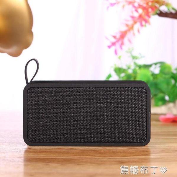 無線藍芽4.0音箱手機電腦迷你音響戶外便攜插卡U盤低音炮FM收音機  一米陽光