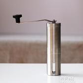 咖啡機 不銹鋼手動咖啡豆研磨機家用手搖現磨豆機粉碎器小巧便攜迷你水洗ATF 韓美e站