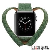 iwatch表帶雙圈蘋果手表錶帶創意編織麻花紋【邦邦男裝】