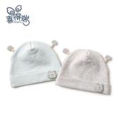嬰兒帽 新生嬰兒兒帽子秋冬純棉嬰幼兒胎帽0-3-6個月初生寶寶帽可愛超萌 小宅女