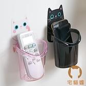 免打孔牙膏牙具收納桶浴室壁掛衛生間洗漱用品置物架【宅貓醬】