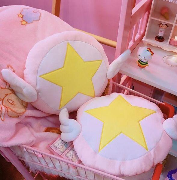 日繫可愛午休抱枕卡通靠枕公仔辦公室少女星星枕頭毛絨學生沙發枕igo    琉璃美衣