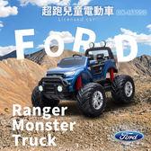 【瑪琍歐玩具】2.4G Ford Ranger Monster Truck 福特授權遙控童車-烤漆MP4版/DK-MT550