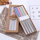 新年大促不銹鋼筷子套裝304家用防滑 筷子8雙全方型便捷餐具快子 森活雜貨