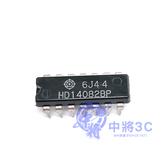 HD14082BP CMOSIC 單入裝  ( CD-4082 )