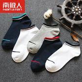 男士淺口運動棉船襪低筒休閒黑色四季短襪子透氣防臭男襪