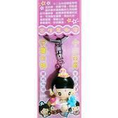 【收藏天地】台灣紀念品*十二生肖守護神鎖圈(普賢菩薩)