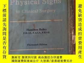 二手書博民逛書店Demonstrations罕見of physical sign