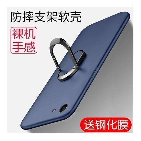 新品特價 oppoa83手機殼a83t磨砂軟殼簡約a1超薄磨砂防摔全包保護套男女潮