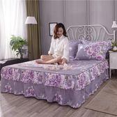 床裙單件加厚全棉床罩棉質床笠床單1.8米1.5m床防滑保護套
