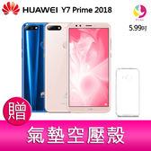 分期0利率  華為 HUAWEI Y7 Prime 2018   智慧型手機 贈『氣墊空壓殼*1』