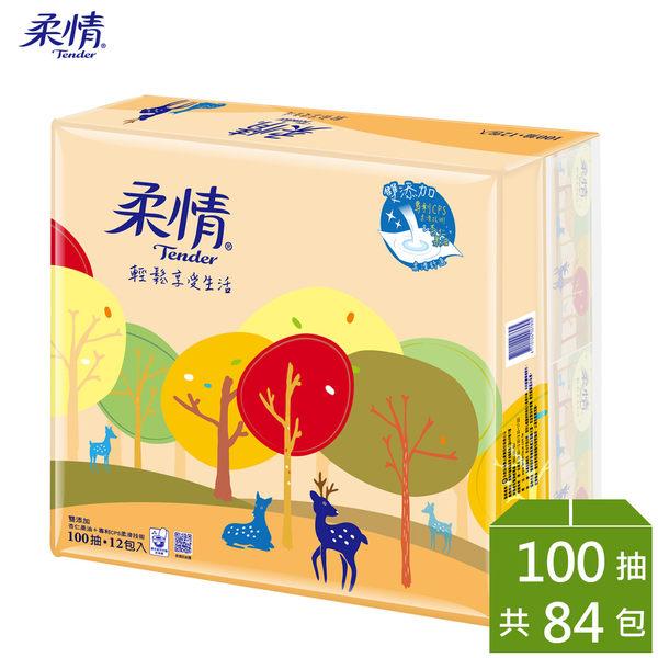 柔情抽取衛生紙 100抽x12包x7袋-杏仁果油添加 - 永豐商店